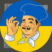 Нові рецепти готувати icon