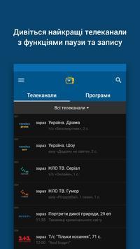 Ukraine TV - ukrainian TV poster