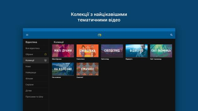 Ukraine TV - ukrainian TV apk screenshot