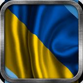 Ukrainian Flag Live Wallpaper icon