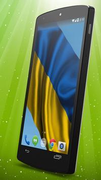 Ukrainian Flag Live Wallpaper apk screenshot