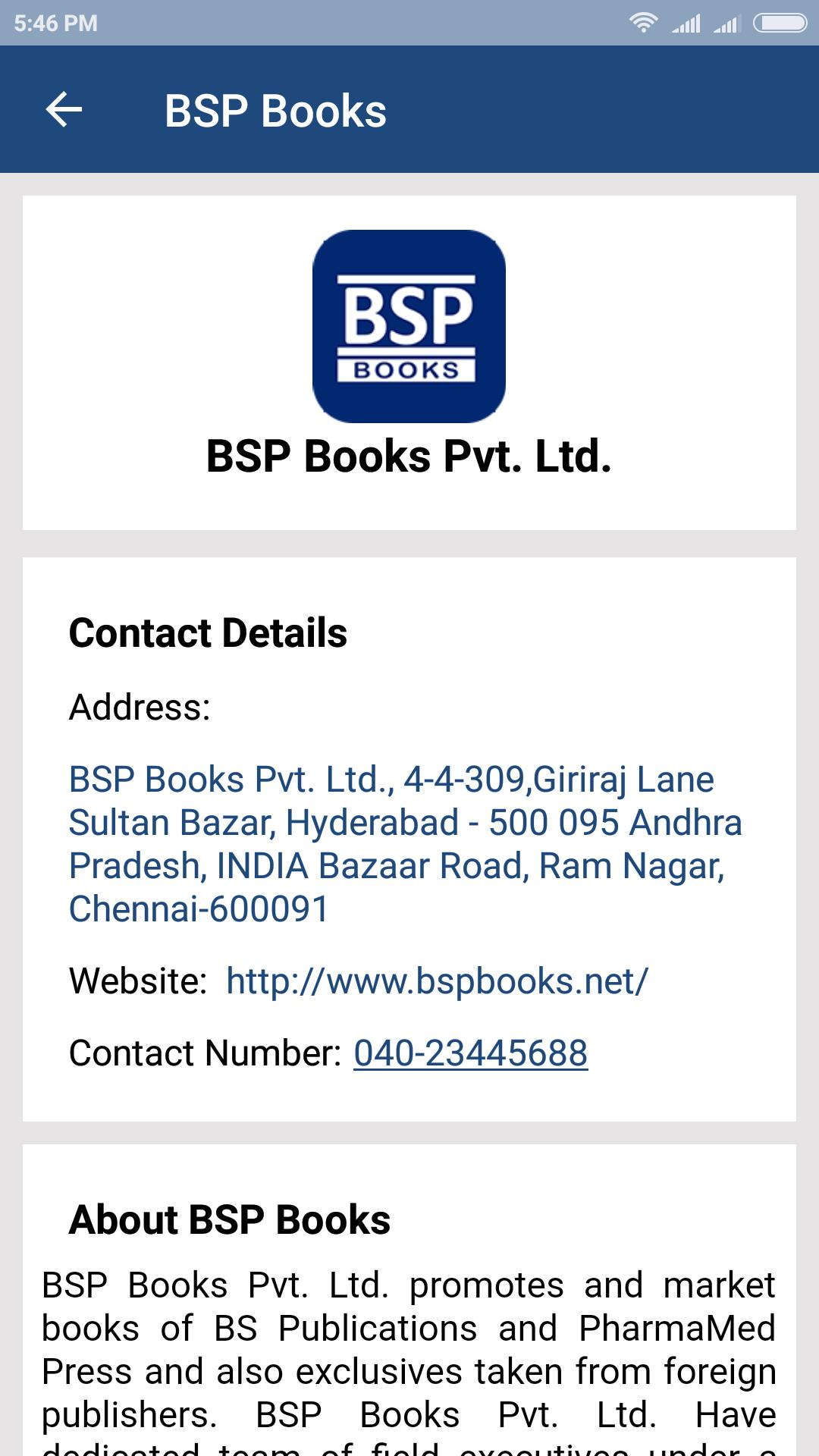 BSP Books for Android - APK Download