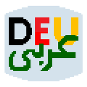 Arabische Vokabeln icon
