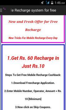 Ultoo Send SMS & Free Recharge apk screenshot