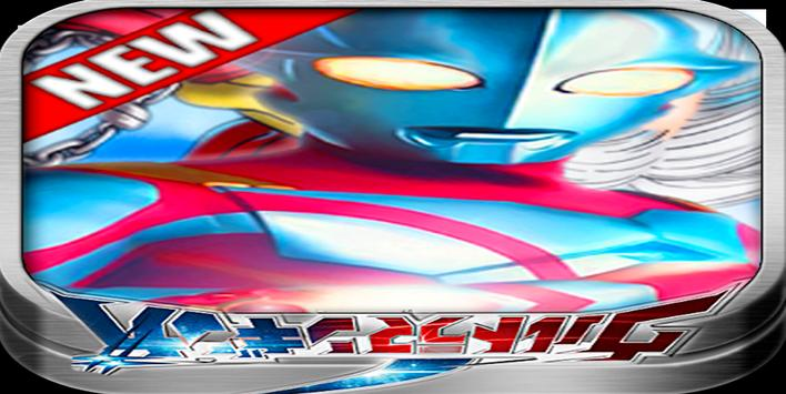 New Guide for Ultraman nexus apk screenshot