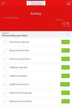 Öz Side screenshot 1