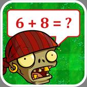 Cool Math Workouts icon