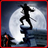 Ultimate Ninja Saga icon