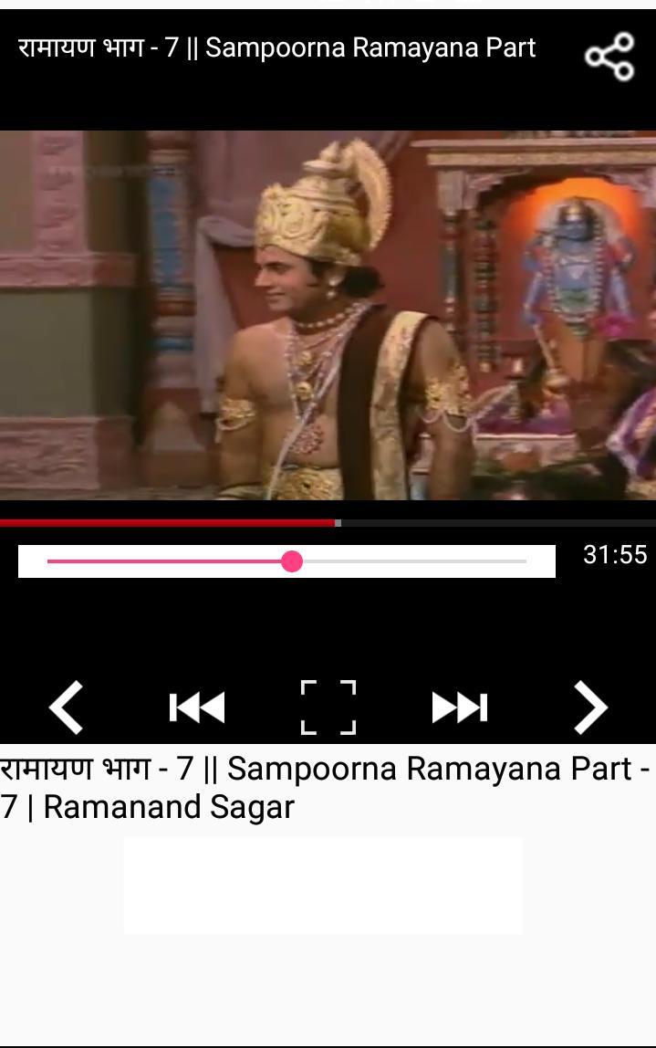 sampoorna mahabharat download