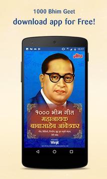 1000 Mahanayak Dr Ambedkar - Bhim Geet poster