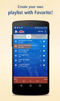 1000 Mahanayak Dr Ambedkar - Bhim Geet apk screenshot