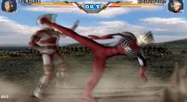 New Guide Ultraman screenshot 2