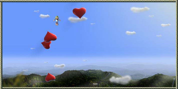 Cupid screenshot 1