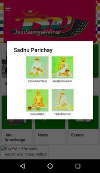 Jain Samyak Vihar screenshot 4