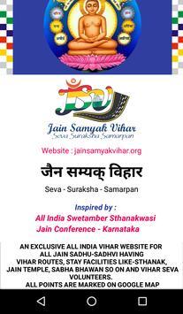 Jain Samyak Vihar poster