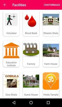 Jain Samyak Vihar screenshot 1