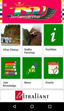 Jain Samyak Vihar screenshot 2