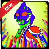 Coloring Games of Ultraman Cosmos icon