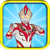 New Ultraman Guide icon