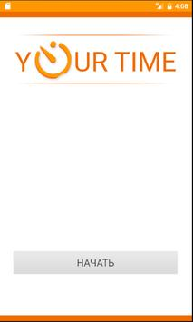 YourTime (счетчик повторов) poster