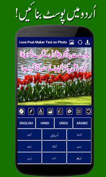 Love Post Maker -Text on Photo  Stylish Post Maker screenshot 4
