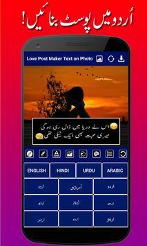 Love Post Maker -Text on Photo  Stylish Post Maker screenshot 10