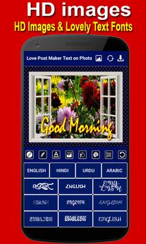 Love Post Maker -Text on Photo  Stylish Post Maker screenshot 3