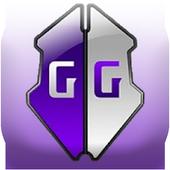Game Guardian|💯 icon