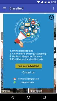 Classified Ads apk screenshot
