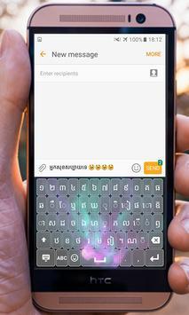 Khmer Keyboard screenshot 3