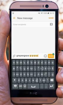 Khmer Keyboard screenshot 1