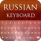 Russian  Keyboard icon
