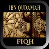 Umdat fil Fiqh by Ibn Qudamah icon