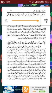 Hazrat Umar RA ke Bahadur Karname 截圖 1