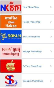 All PhoneShop Khmer screenshot 1