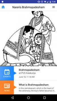 Naren's Brahmopadesham screenshot 7
