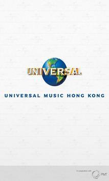 環球音樂 Universal Music Hong Kong poster