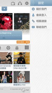 環球音樂 Universal Music Hong Kong screenshot 2