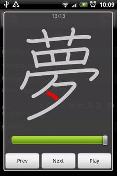 JED - Japanese Dictionary apk screenshot