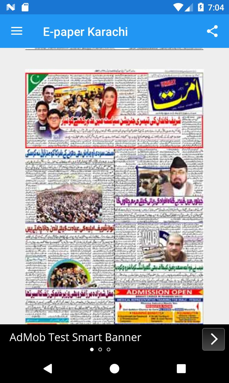 Daily Ummat for Android - APK Download