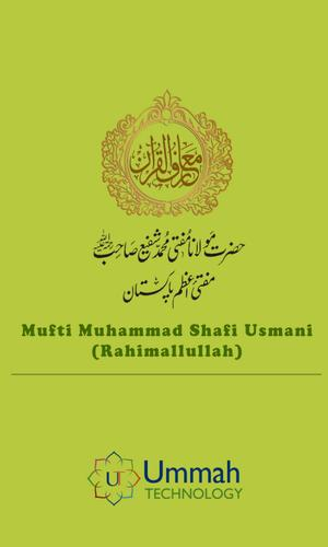 maariful quran urdu pdf complete free download