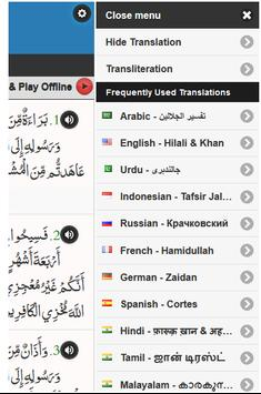Quran Insight apk screenshot