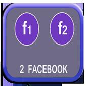Dual FB android v3 icon