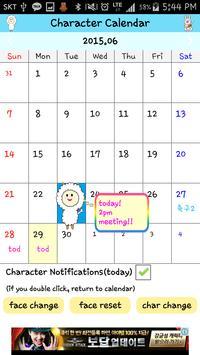 Calendar(Character Calendar) poster