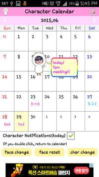 Calendar(Character Calendar) screenshot 3