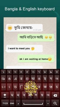 ⭐ Bangla keyboard english to bengali typing   Bengali Keyboard
