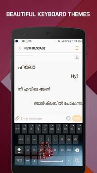 Malayalam English Keyboard 2018: Malayalam Keypad screenshot 9
