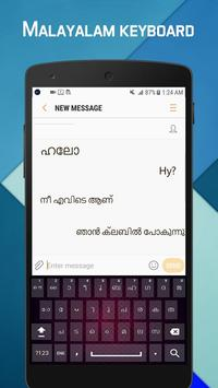Malayalam English Keyboard 2018: Malayalam Keypad screenshot 1