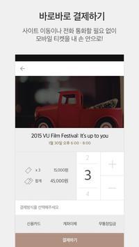 unbox apk screenshot