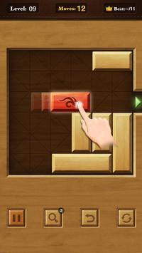 Unblock Red Wood screenshot 1